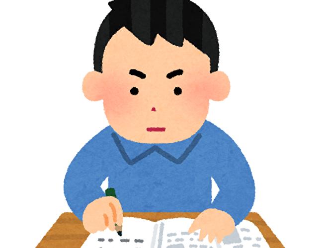 300万部超 嫌われる勇気 解説 自己啓発 ブログ