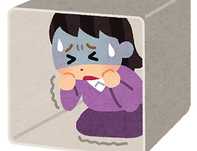 アップル社の研修本 チーズはどこへ消えた? 解説 自己啓発 ブログ 冒頭1