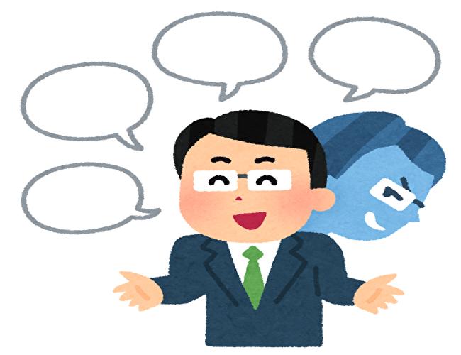 コミュニケーション 操り合い 黒すぎる心理術 解説 ビジネス 自己啓発 ブログ