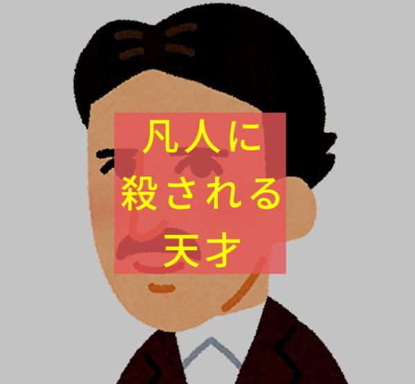 テキーラ 村上 ブログ