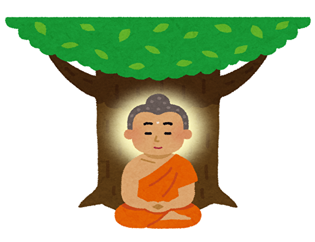 東大卒 僧侶 反応しない練習 解説 自己啓発 ブログ