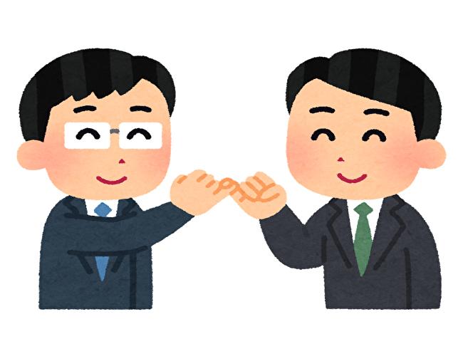 社長 小さい会社 ダメ 解説 自己啓発 ブログ