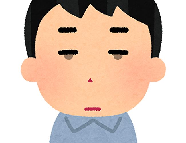 脳に悪い7つの習慣 解説 自己啓発 ブログ