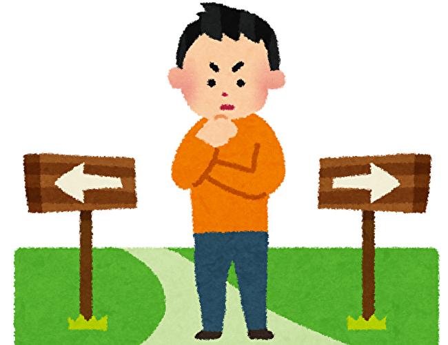 自己啓発本を実践して大成した男 成功の9ステップ 解説 自己啓発 ブログ 2