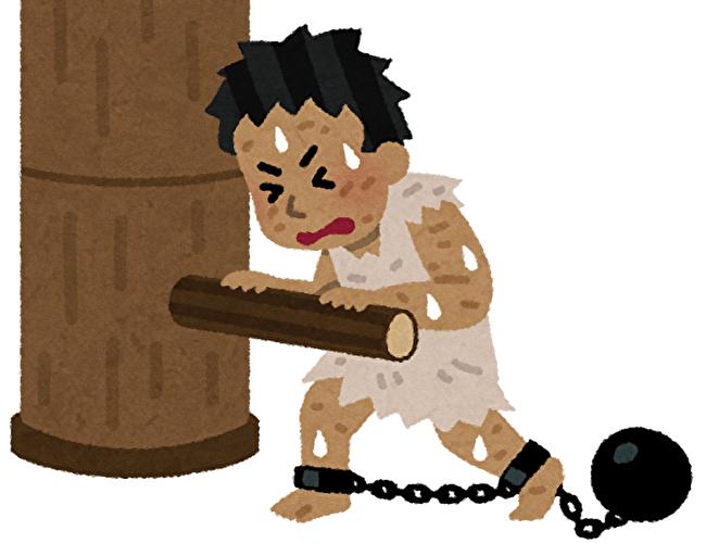 金の悩みは3000年前から不変 バビロンの大富豪 解説 自己啓発 ブログ
