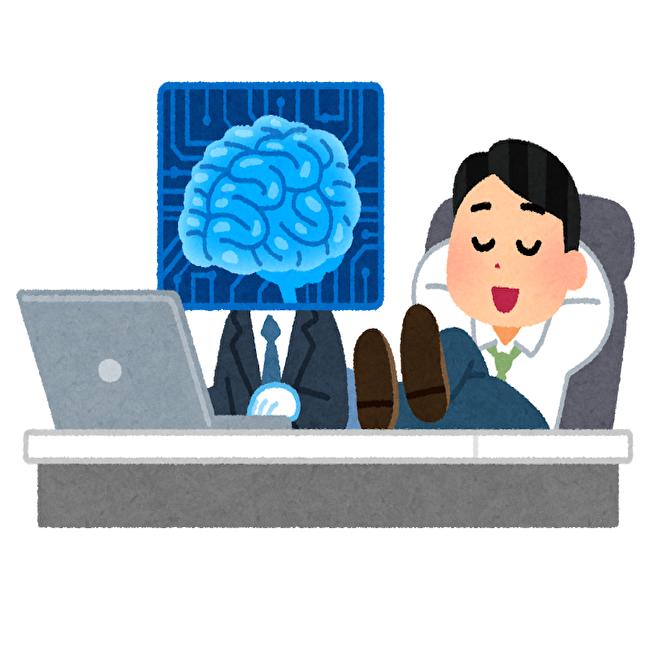 AI大恐慌に備えて AI vs. 教科書が読めない子どもたち 解説 自己啓発 ブログ