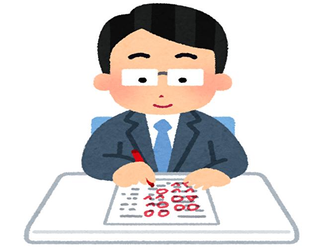 コンサル スキル 一年目 本 自己啓発 ブログ ビジネス