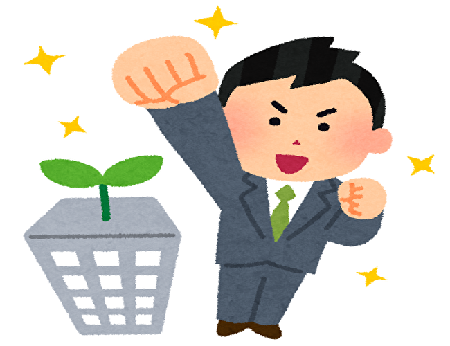 在宅 職業 ストレス 自己啓発 ブログ 成功 ビジネス