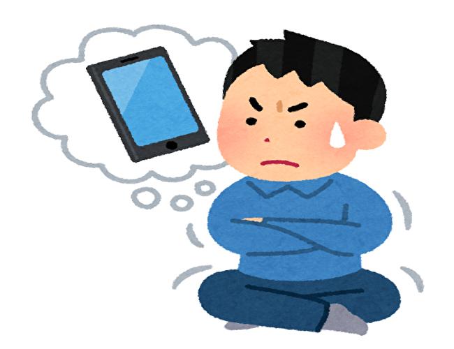 自己啓発 ブログ ビジネス ツイッター依存症 依存症ビジネス