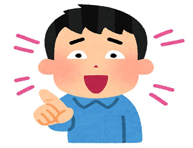 自己啓発 ブログ ビジネス 働き方改革 2.0 4.0