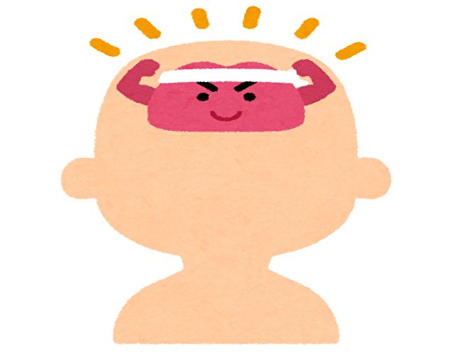 自己啓発 ブログ ビジネス 右脳 鍛え 方 一番 簡単 方法 右脳の強化書