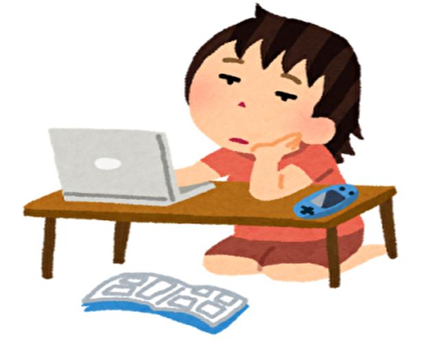 自己啓発 ブログ ビジネス 在宅勤務 どんな感じ 未経験 本