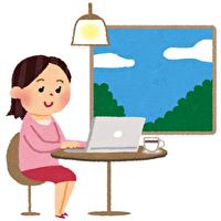 在宅勤務 どんな感じなのか? 未経験者向けに本があります