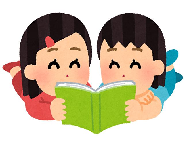 自己啓発 ブログ ビジネス 読書 投資活動 読書とは投資活動そのもの 1500円の本が15万になって返ってくる