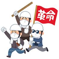 hikakin さんが大きく影響を受けた本 -モチベーション革命