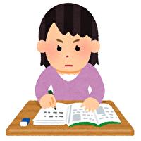 「ヤバい集中力」の要約 – メンタリストDaigo愛用本