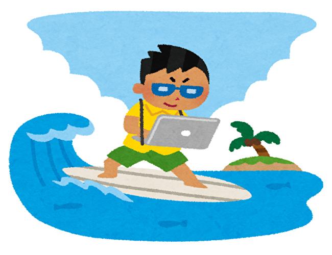 勉強 続かない つまらない だるい 解決 本 自己啓発 ブログ ビジネス