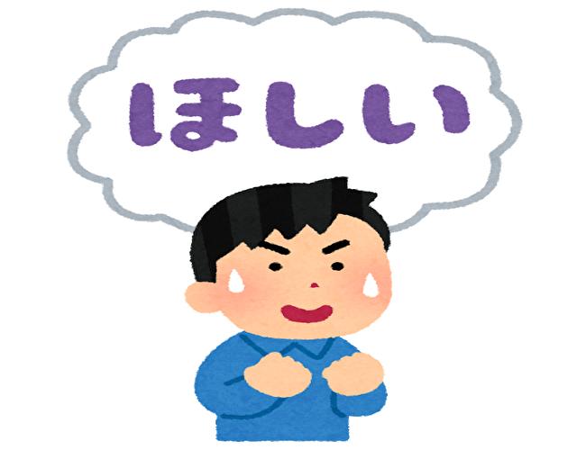 新しい経営学 本 自己啓発 ビジネス ブログ