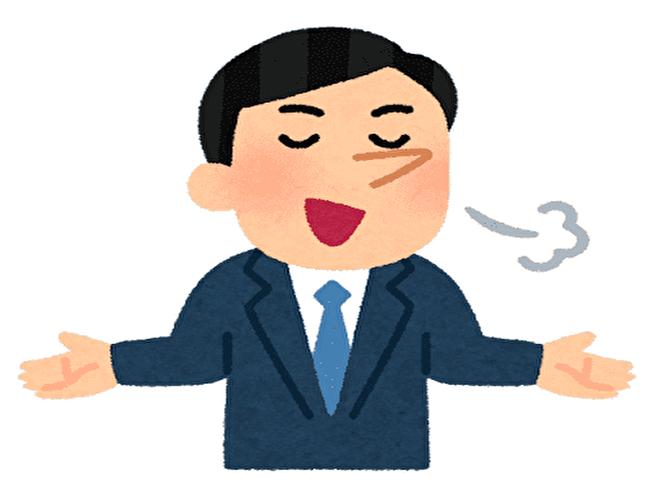 オワコン 日本 ひろゆき 本 自己啓発 ブログ ビジネス このままだと、日本に未来はないよね。